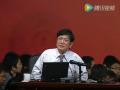 全球卫视:郑强教授在中国石油大学(华东) (12315播放)