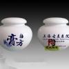 青花陶瓷罐子 陶瓷膏方罐 蜂蜜罐 药材罐陶瓷罐子厂家定制
