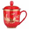 上海定做陶瓷成本价格,高档会议陶瓷杯,开业礼品陶瓷杯