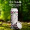 广州保温杯批发价格,养生艺术陶瓷保温杯,保温杯定做加字