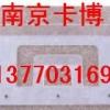 供应155*90看板夹,看板夹、标签夹13770316912