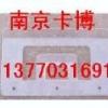 供应100*60周转箱专用看板夹--13770316912