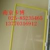 优惠供应货架排列签,PVC货架分区牌13770316912