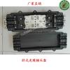 供应小塑料接头盒 小型光缆接续盒 接线盒厂家批发(图)