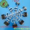 利特莱  光缆配件adss光缆引下线卡 厂家直销 优质品质