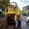 市政道路清洗,高压车疏通管道,排水管网清淤,污管道疏通
