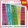 镭射字母防伪标签 包装常用防伪标签 光刻防伪标贴