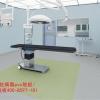 医用专用PVC地板胶橡塑北京上海广常州医用专用PVC地板胶