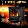 澳洲纽波特欧式铸铁真火壁炉实木取暖器