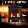 澳洲纽波特 铸铁燃木壁炉 FS-1018真火壁炉 独立壁炉