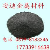 厂家直销钨粉 高纯钨粉 金属超细钨粉