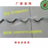 ADSS光缆防震鞭,防震鞭原理,曲阜利特莱adss光缆型号
