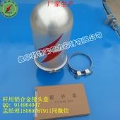 光缆接头盒,利特莱铝合金快速接头,24芯光缆接头盒价格