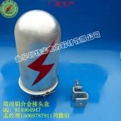 塔用铝合金接头盒,铝合金电缆接头,ADSS光缆