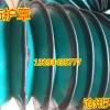 伸缩式圆形保护套 圆筒式保护套