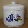 苏州定做陶瓷膏方罐,同仁堂中药包装陶瓷罐定做厂家