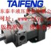 柱塞泵TFB1V噪音低功率高