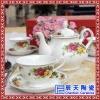 欧式陶瓷杯咖啡杯套装 创意简约家用咖啡杯子