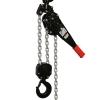 HSH-L系列手扳葫芦 扳链葫芦价格 厂家直销