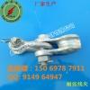 利特莱光缆预绞丝耐张线,ADSS光缆厂家