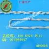 预绞式绑线,预绞丝护线条作用