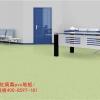 上海医院PVC地板胶橡塑北京成都广州常州上海医院PVC地板