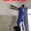 哪卖专业家电清洗机,可以清洗所有家电的那种设备