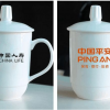 商务骨瓷会议茶杯定做厂家,隆重的会议茶杯定做印字