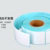 凌光 三防热敏纸标签 可定制 满十卷包邮
