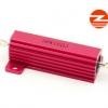 500强企业指定的红色铝壳电阻正阳兴找正阳兴厂家供应