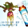 玛卡饮品OEM加工小规格药食同源饮品代工