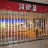 侧移豪华水晶折叠门适用于餐厅、商场,厂家出厂价直销