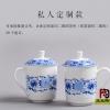 定做骨瓷会议茶杯厂家,办公礼品陶瓷杯订制加字批发