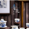 景德镇手绘高档家用茶具,青花瓷茶具茶杯品茗杯茶具定做