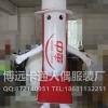 来图定制卡通人偶服装广告道具中华牙膏鸡年吉祥物公鸡孔雀