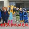 厂家直销卡通人偶服装疯狂动物城狐狸尼克兔子朱迪树懒羊市长