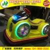 木羊人新款电动光火星战车碰碰车游乐设备广场碰碰车电动玩具车