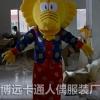来图定做卡通人偶服装行走人偶中国龙宣传人偶行走公仔
