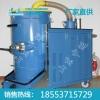 工业吸尘器型号