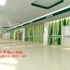 化验室PVC地板革品牌北京上海常广州化验室PVC地板革品牌