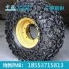 轮胎保护链批发