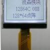 长期供货质量稳定COG12864液晶屏