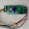wifi智能调光调色模块 led照明控制器 远程开关 定时