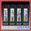 景德镇瓷板画 四条屏梅兰竹菊瓷板画