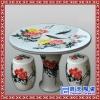 景德镇陶瓷手绘瓷桌瓷凳 户外庭院桌椅阳台桌凳一桌四凳