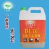 汇智钻石光DL10大理石晶面剂 石材养护剂 抛光液 翻新保养