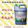 汇智钻石光DL35油性染色剂 (红色、蓝色、灰色、绿色)