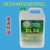 汇智钻石光DL34混凝土超硬固化剂 防起砂起灰剂 地面硬化剂