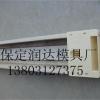 铁丝网立柱模具报价 路基沟盖板模具