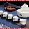 简约白瓷带竹艺托盘功夫茶具套件